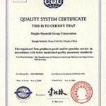 Certificado HCH